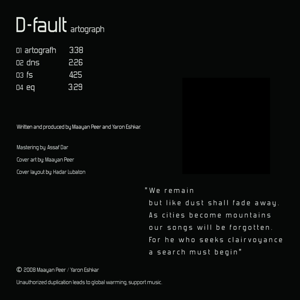 d-fault_-_artograph_-_back_cover