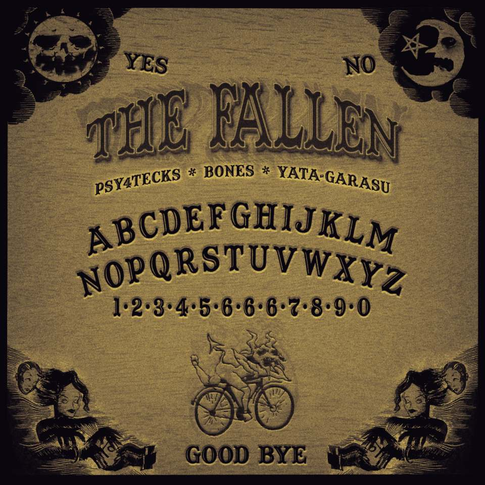 VA-The_Fallen_Cover_Front_960