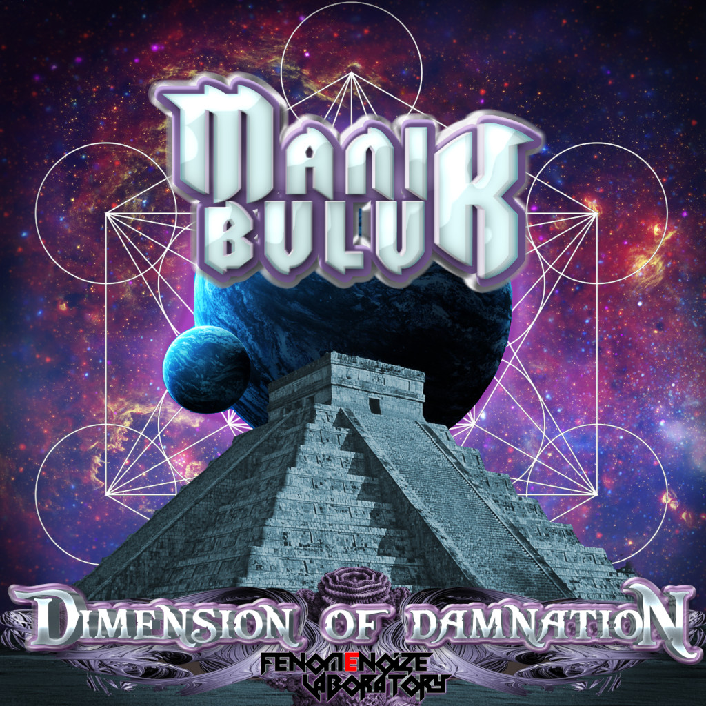 dimension of damnation cover Art Front